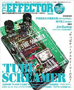 【THE EFFECTOR BOOK】Vol.39「Builder's Voice」にてインタビュー掲載